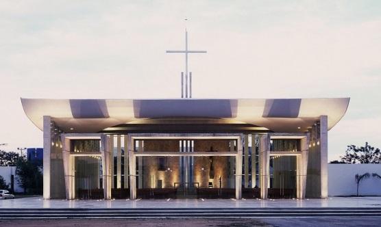 Iglesias para Bodas en Mérida: Seminario menor
